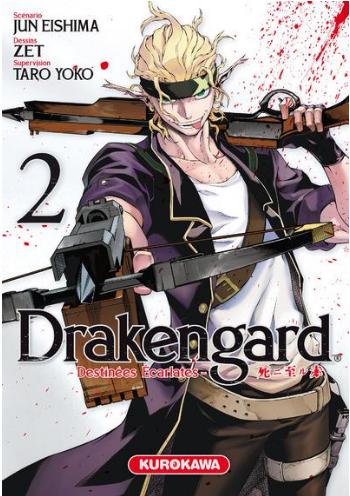 Drakengard-volume-2