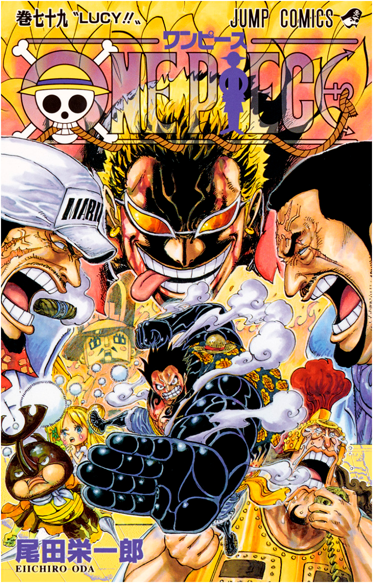 Tome 79 One Piece